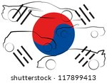 the flag of south korea with... | Shutterstock .eps vector #117899413