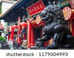 close up lion guardian bronze... | Shutterstock . vector #1179004993