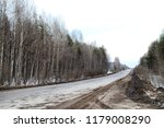 dull  dirty road in early...   Shutterstock . vector #1179008290