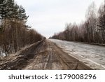 dull  dirty road in early...   Shutterstock . vector #1179008296