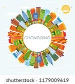 chongqing china city skyline... | Shutterstock . vector #1179009619