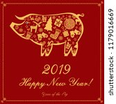2019 happy new year greeting... | Shutterstock . vector #1179016669