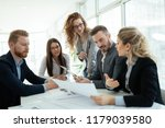 business people working... | Shutterstock . vector #1179039580