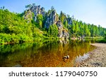 mountain forest river shore... | Shutterstock . vector #1179040750