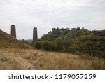 industrial landscape in kryvyi... | Shutterstock . vector #1179057259