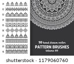 brush collection with mandala   Shutterstock .eps vector #1179060760