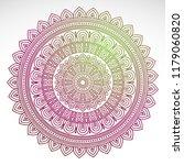round gradient mandala on white ... | Shutterstock .eps vector #1179060820