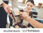non cash transaction. selective ... | Shutterstock . vector #1179098860