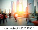 the rush of  people on the... | Shutterstock . vector #117915910