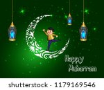greeting cards of fasting the... | Shutterstock .eps vector #1179169546