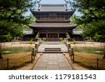 Large Wooden Japanese Temple...