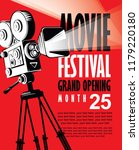 vector movie festival poster... | Shutterstock .eps vector #1179220180