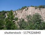 big rocks in plovdiv's park | Shutterstock . vector #1179226840