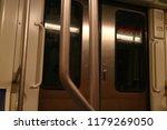 the underground doors | Shutterstock . vector #1179269050