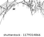 spiderweb vector illustration | Shutterstock .eps vector #1179314866