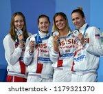 budapest  hungary   jul 30 ... | Shutterstock . vector #1179321370