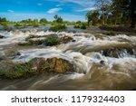 landscape of lee pee waterfall...   Shutterstock . vector #1179324403