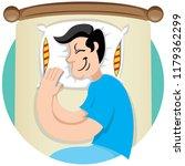 mascot bob caucasian man person ...   Shutterstock .eps vector #1179362299