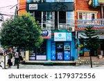 pokhara nepal september 13 ...   Shutterstock . vector #1179372556