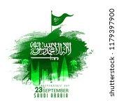 national day of saudi arabia in ... | Shutterstock .eps vector #1179397900