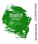 national day of saudi arabia in ... | Shutterstock .eps vector #1179397999