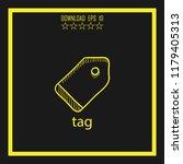 tag sketch vector icon