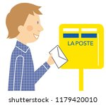 la poste mail posting | Shutterstock .eps vector #1179420010