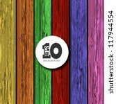 vector colorful wooden... | Shutterstock .eps vector #117944554