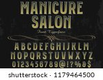 font handcrafted typeface... | Shutterstock .eps vector #1179464500