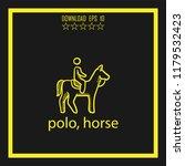 polo  horse sketch vector icon   Shutterstock .eps vector #1179532423