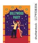 bollywood couple dance vector... | Shutterstock .eps vector #1179538306