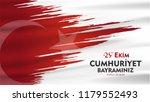 vector illustration.  29 ekim... | Shutterstock .eps vector #1179552493