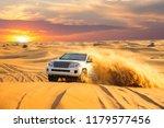 dubai  uae   november 15  2016  ...   Shutterstock . vector #1179577456