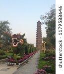 Dragon Topiary At Iron Pagoda ...