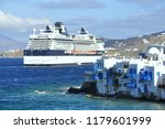 mykonos  greece   may 20  2014  ...   Shutterstock . vector #1179601999