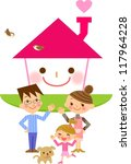 family home | Shutterstock . vector #117964228