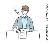 man  in trouble with writing... | Shutterstock .eps vector #1179646423