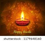 diwali lamp in yellow... | Shutterstock .eps vector #1179648160
