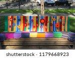 yarnbombing is street crochet.  | Shutterstock . vector #1179668923