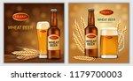 beer cheers bottles glass craft ... | Shutterstock . vector #1179700003