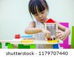 asian chinese little girl... | Shutterstock . vector #1179707440