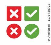 check mark icon  green check...   Shutterstock .eps vector #1179730723