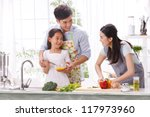 family in kitchen | Shutterstock . vector #117973960