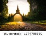 khaonanailuang dharma park | Shutterstock . vector #1179755980