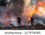 firemen at work | Shutterstock . vector #117976090