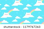 cute sunny blue sky rainbow... | Shutterstock .eps vector #1179767263