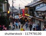 kyoto  japan   april 9 2012 ... | Shutterstock . vector #117978130