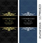 luxury vintage cards | Shutterstock .eps vector #117981823