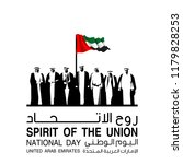 Uae Flag Illustration Banner...