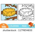 coloring book for children ... | Shutterstock .eps vector #1179854833
